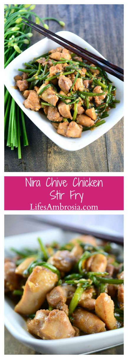 This Nira Chive Chicken Stir Fry is quick, easy and perfect for weeknight dinners.